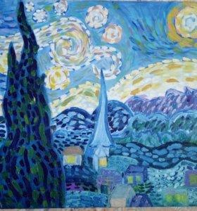 Репродукция картины Ван Гога,, Звёздная Ночь