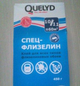 Клей спец- флизелин