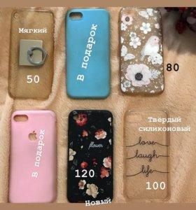 Чехлы на 7 айфон Iphone 7