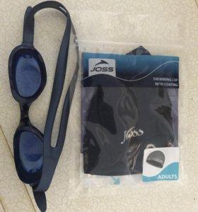 Шапочка и очки для плавания детские