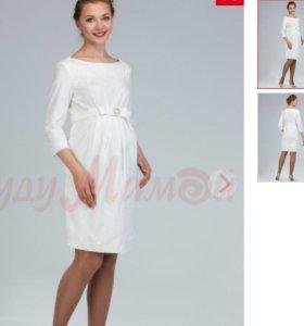 Платье для беременных)