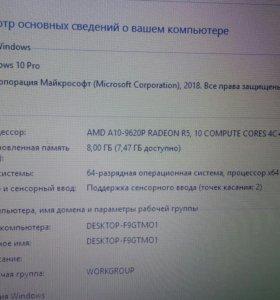 Ноутбук HP На гарантии