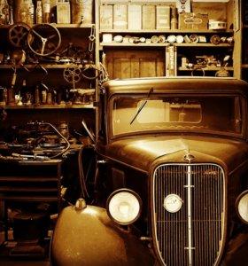 Ремонт Вашего любимого авто