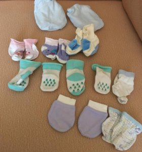 Рукавички и носочки, пинетки