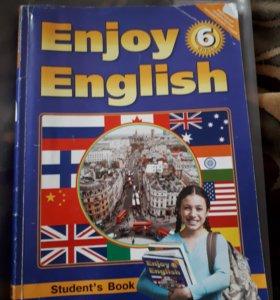 Учебник Enjoy English за 6 класс