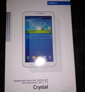 Защитное стекло для планшета Samsung Galaxy Tab 3