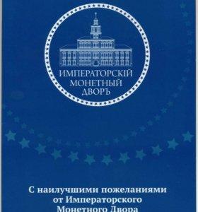 Медаль Битва под Москвой-70 лет Победы сер.999пр