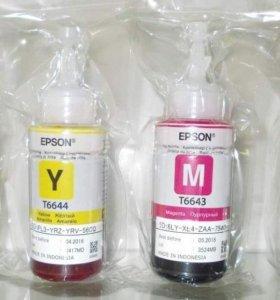 Краска для принтера Epson