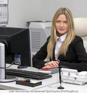 Секретарь на ресепшн в бизнес центр