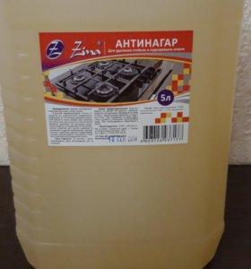 Антинагар 5л