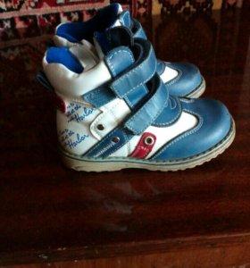 Ботинки на мальчика 24 размер