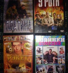 DVD фильмы Росс. и зарубежн.