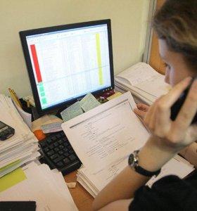 Специалист по взысканию задолженности