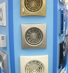 Испанские тихие вытяжные вентиляторы разных цветов