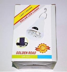 Автономная система освещения (фонарь, светильник)