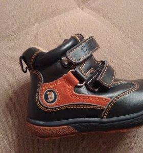 """Ботиночки осенние фирма """"сказка"""""""