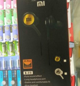 Наушники Xiaomi MI M-818