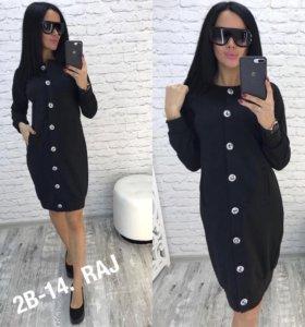 НОВОЕ платье-кардиган, 44