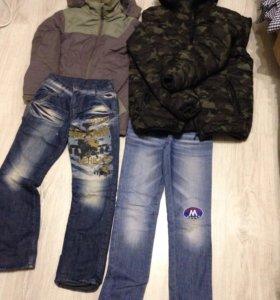 Две куртки и джинсы по 1000
