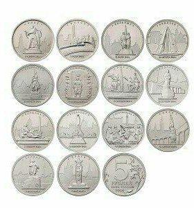 Набор монет 14 штук