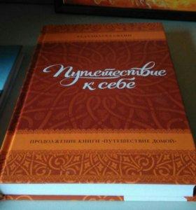 Веды, Книги Прабхупады