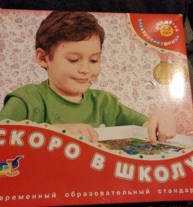 Электровикторина 5-7лет