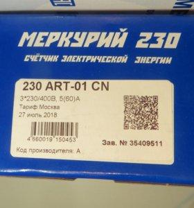 Счётчик электроэнергии Меркурий ART 01-3х ф. мн.т.