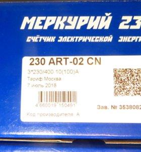 Счётчик Меркурий 230 ART-02 CN (2018)