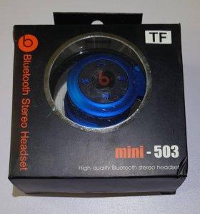Классные спортивные bluetooth наушники mini 503