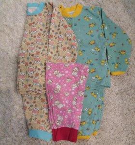Продам детские пижамы