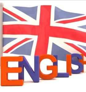 Английский язык: контрольные, переводы.