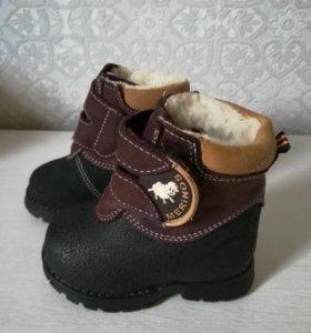 "Ботиночки зимние ""Скороход"""