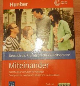 Самоучитель немецкого языка Huber