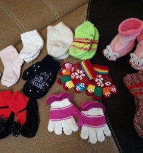Перчатки, варежки, носочки