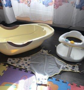 Ванночка, гамак, сиденье для ванны