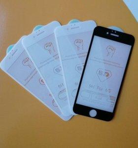 3D/4D/5D/6D стекла на iPhone 6/6s/7