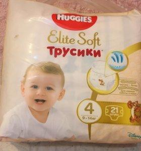 Трусики хаггис Huggies 4 (9-14 кг)