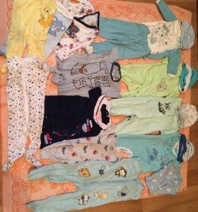 Одежда для новорождённых