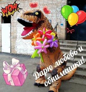 Поздравление от Динозавра на День Рождения!