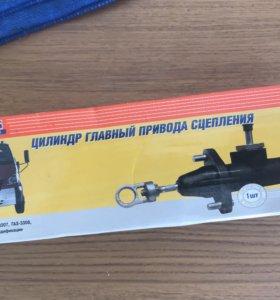Цилиндр сцепления главный ГАЗ