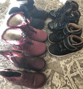 Распродаю Обувь для девочки 23-24 размер