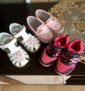 Обувь для дев.