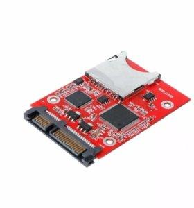 SSD адаптер