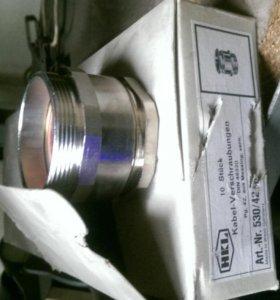 Металлические кабельные ввода HKL din 46320