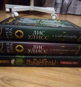 Книги по 100 рублей