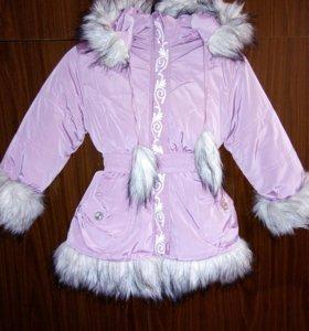 Куртка новая (зима)