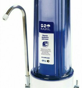 Фильтр для воды Raifil