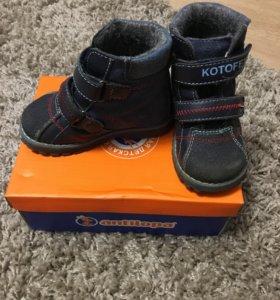 Детские осенние ботинки котофей