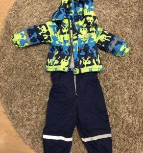 Детский осенний костюм торнадо