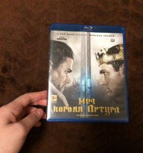 Меч короля Артура blu-Ray Disc